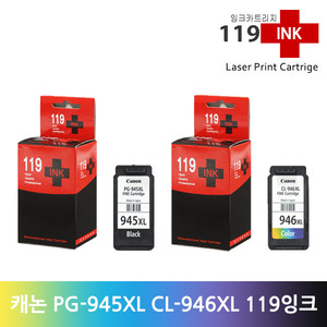 캐논 재생 잉크 PG-945XL 946XL MG2490 MG2590 MG3090 IP2890 IP2899